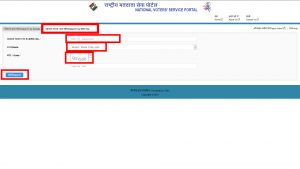 பாகம் எண் வரிசை எண் VOTER ID PART NUMBER SERIAL NUMBER