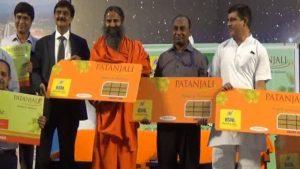patanjali,patanjali sim,patanjali sim card,patanjali network,swadesi samridhi,swadesi samridhi sim card,பதஞ்சலி,பதஞ்சலி சிம் கார்டு,பதஞ்சலி சுதேசி சம்ரிதி சிம் கார்டு,