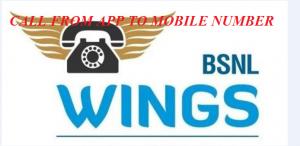 bsnl wings app bsnl app calling bsnl calling app bsnl call from app to mobile number
