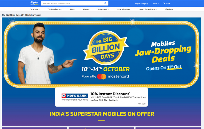 flipkart big billion days mobile bset offer do something new