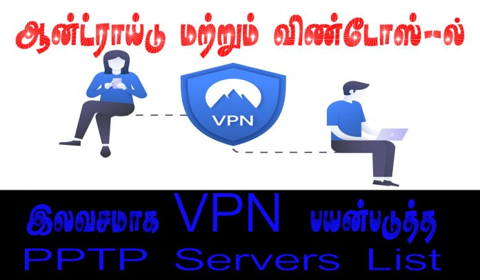pptp vpn,pptp,free vpn,vpn,vpn server,pptp vpn tutorial,pptp vpn server free,pptp vpn setup,free pptp vpn service,dd-wrt pptp vpn,pptp vpn client,pptp vpn server,free vpn server,how to configure pptp vpn,android pptp vpn client,free pptp vpn,free,how to setup pptp vpn,configure pptp vpn server 2019,pptp vpn server setup,how to setup pptp vpn android client,pptp vpn server mikrotik