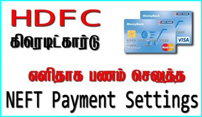 hdfc credit card,credit card,how to apply hdfc credit card,hdfc bank credit card,hdfc regalia first credit card,hdfc credit card apply,hdfc credit card payment,hdfc credit card age limit,hdfc millennia credit card,hdfc bank millennia credit card,how to apply for hdfc credit card,hdfc moneyback credit card features,hdfc bank credit card charges moneyback,benefits of credit card