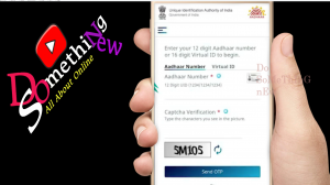 aadhar address change online without proof tamil Aadhar Address change ஆதார் Do something new
