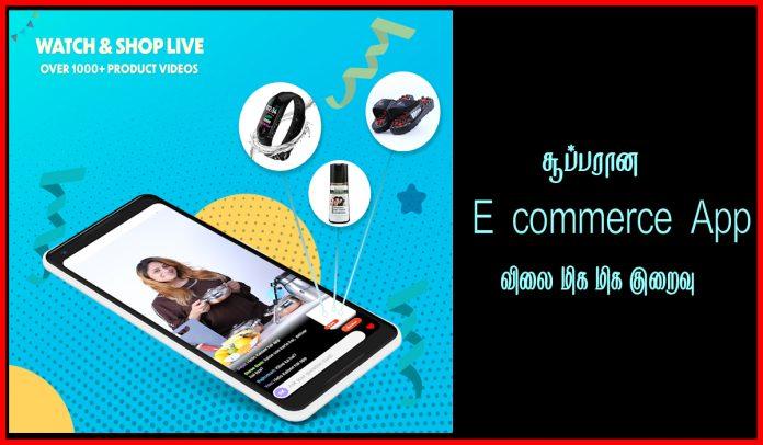 Bulbul app tamil Best Ecommerce App in india Do something new 1