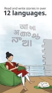 கதை படிக்க வேண்டுமா எழுத வேண்டுமா உங்களுக்காக ஒரு டிஜிட்டல் தளம் இலவசமாக / Free Stories, Audio stories and Books - Pratilipi / Do Something New