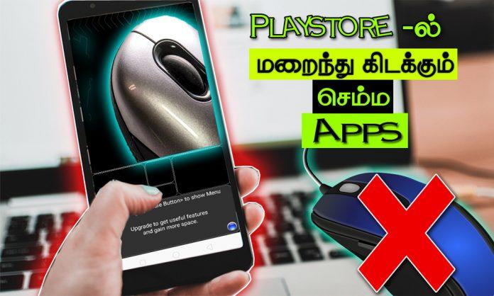 Top 6 best apps