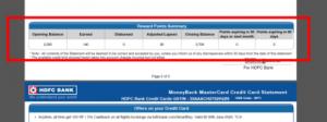 HDFC credit card reward points redemption - எச்டிஎப்சி கிரெடிட் கார்டு ரிவார்டு பாயின்ட்