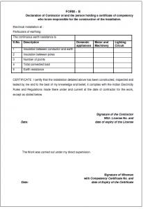 TNEB new connection Test Report Form Download │ Electrician Test Report form for new connection TANGEDCO │ புதிய மின் இணைப்பு படிவம்