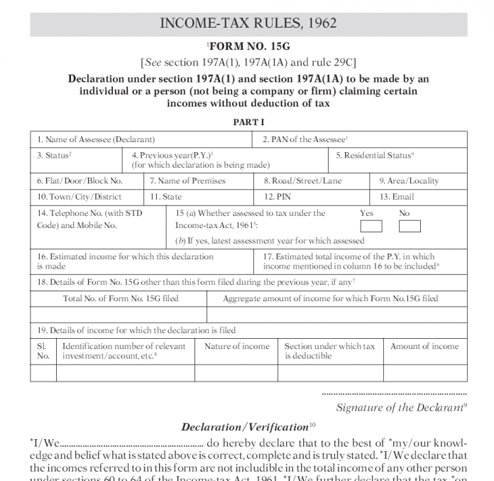 Pf withdrawal form 15G free download form 15G epf withdrawal download tamil pf form 15G pdf download